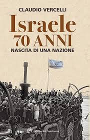 Israele 70 anni