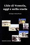 Lido di Venezia, oggi e nella storia