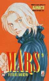 Mars vol. 9