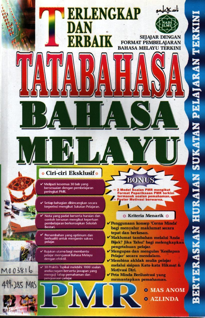 Tatabahasa Bahasa Melayu PMR