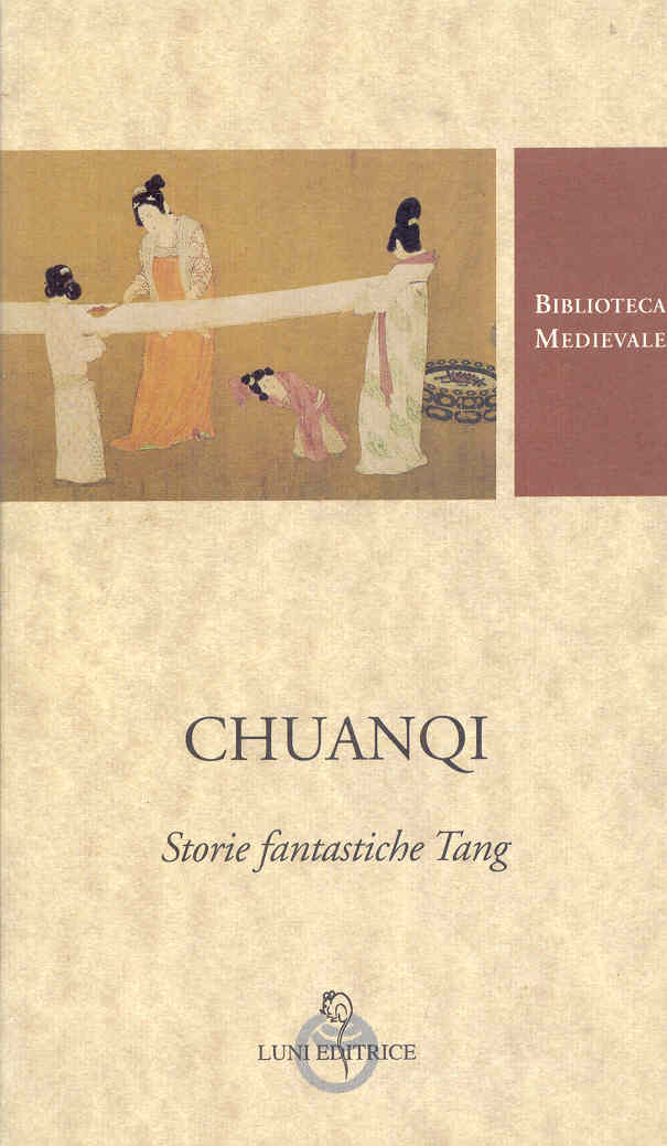Chuanqi