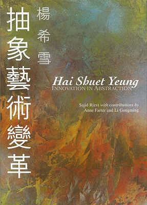 Hai Shuet Yueng