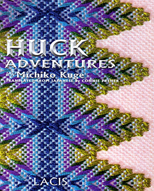 Huck Adventures