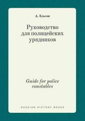 Guide for Police Constables