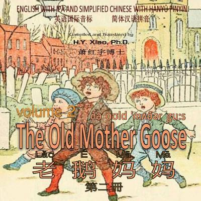 The Old Mother Goose
