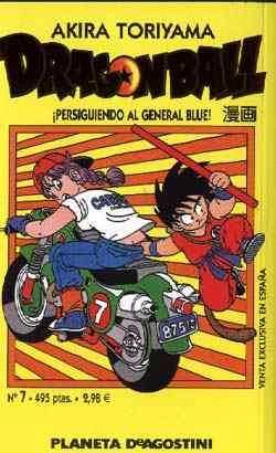 Dragon Ball 07