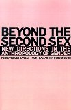 Beyond the Second Sex