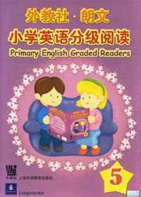 外教社·朗文小学英语分级阅读5