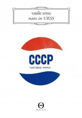 Nato in URSS