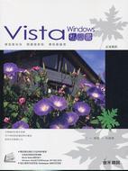 Windows Vista私房�...