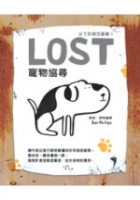 寵物協尋 LOST: LOST AND FOUND PET POSTERS FROM AROUND THE WORLD