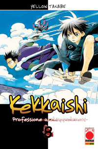 Kekkaishi Vol. 08