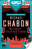 The Yiddish Policeme...