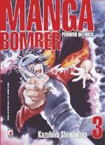 Manga Bomber 3