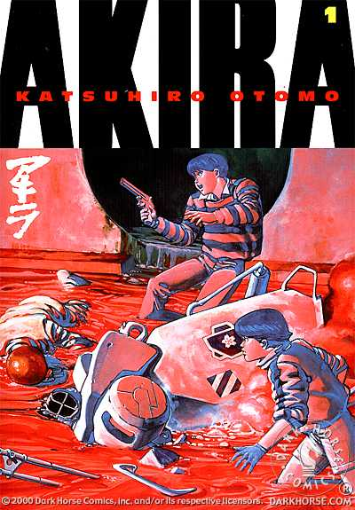 Akira Vol. 1 No. 1