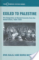 Exiled to Palestine