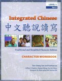 Integrated Chinese Level 1 Part 2