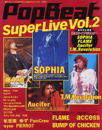 PopBeat Super Live Vol.2