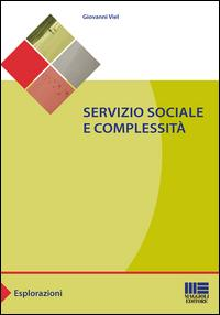 Servizio sociale e complessità