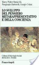 Lo sviluppo del pensiero metarappresentativo e della coscienza