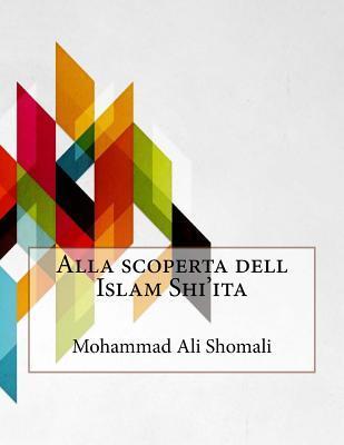 Alla Scoperta Dell Islam Shi'ita