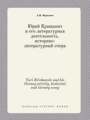 Yuri Krizhanich and His Literary Activity. Historical and Literary Essay