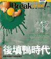 Breakazine! 009:�...