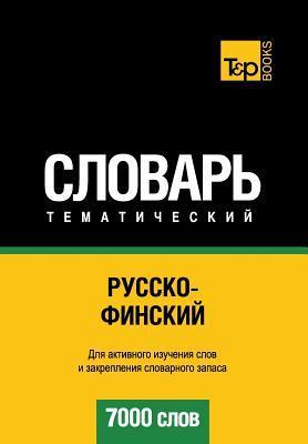 Russko-finskij tematicheskij slovar' - 7000 slov - Finnish vocabulary for Russian speakers