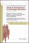 Teorie & strumenti per lo psicologo del lavoro