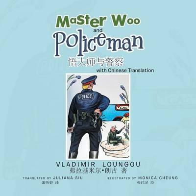 Master Woo and Policeman with Chinese Translation