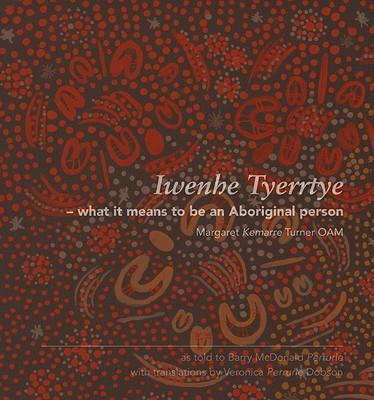 Iwenhe Tyerrtye