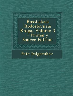Rossiiskaia Rodoslovnaia Kniga, Volume 3 - Primary Source Edition