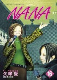 NANA《16》