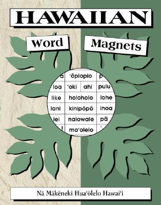 Hawaiian Word Magnets