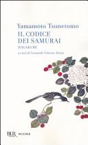 Il codice dei Samurai