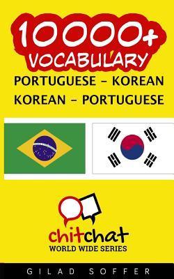 10000+ Portuguese - Korean Korean - Portuguese Vocabulary
