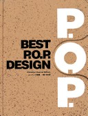 Best POP Design