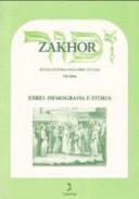 Zakhor. Rivista di storia degli ebrei d'Italia (2004). Vol. 7: Ebrei: demografia e storia.