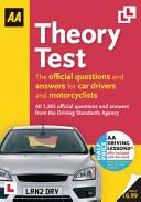 AA Theory Test