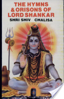 The Hymns And Orisions Of Lord Shankar