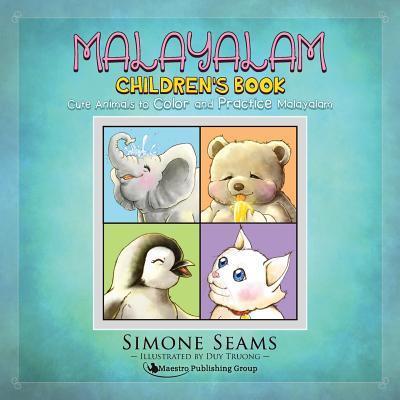 Malayalam Children's...