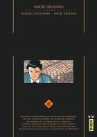Master Keaton Deluxe, Tome 7