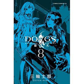 DOGS獵犬 8