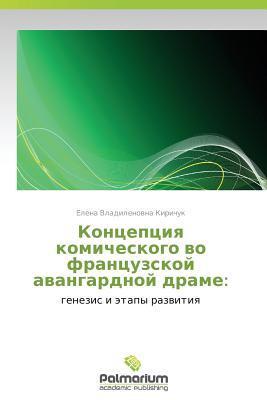 Kontseptsiya komicheskogo vo frantsuzskoy avangardnoy drame