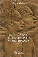Il giudaismo della diaspora mediterranea