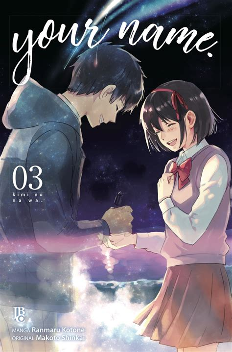 Your Name 3