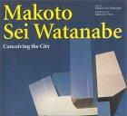 Makoto Sei Watanabe