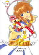 Angelic Layer, Book 2
