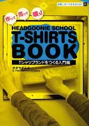 Head Goonie School T-Shirts Book