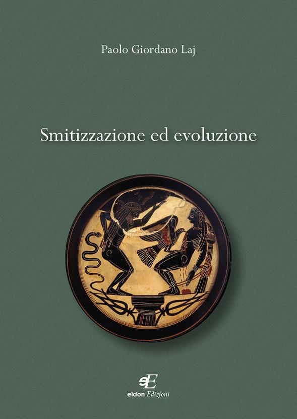 Smitizzazione ed evoluzione